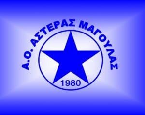 asteras magoulas-logo4