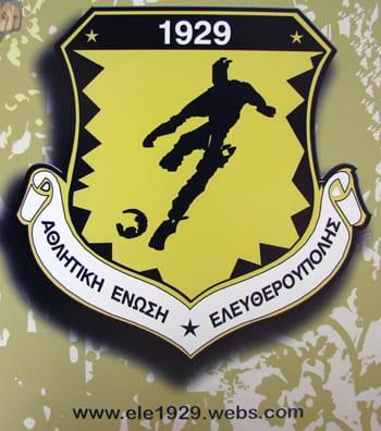 eleftheroupoli-logo