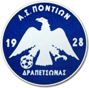 as pontion logo