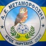 metamorfosi3
