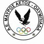 ae mavros aetos olimpiada-logo