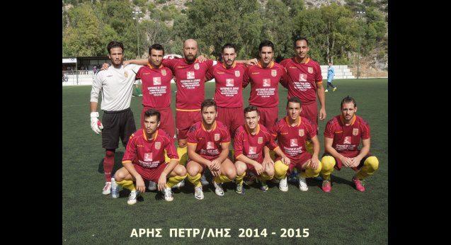 aris petroupolis 2014-2015