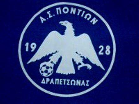 as pontion logo
